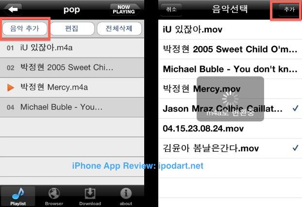 아이폰 동영상 UCC 유투브 구글 다음티비팟 다운로더 AVdownload