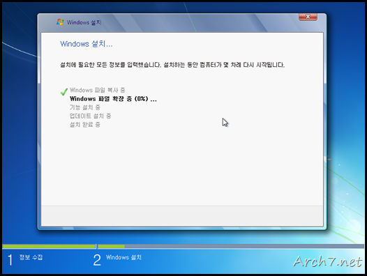 win7_7100_korean_22