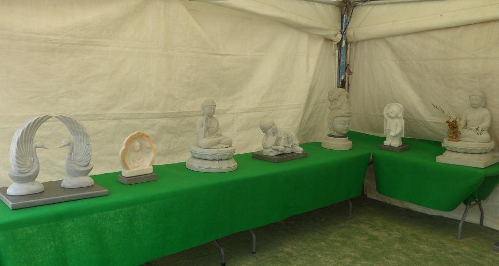 돌 문화축제