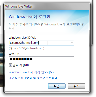 window_live_writer_2011_54