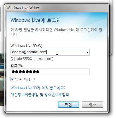 window_live_writer_2011_54