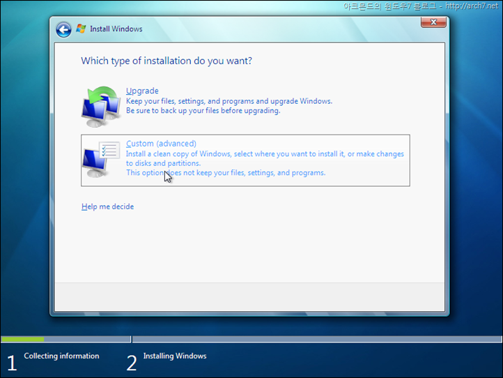 Windows-7-M3-v6801-0-080913-2030_15