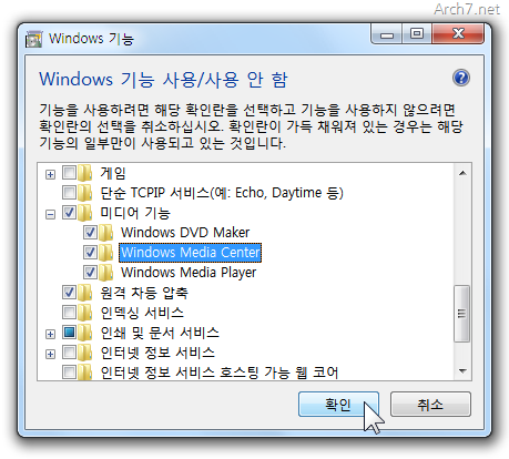 hot_to_reinstall_windows_media_player_12_12