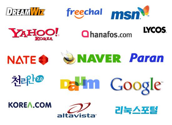이미지 출처: 각 사이트 로고를 다운 받아 직접 편집 수정함.