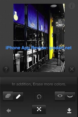 아이폰 컬러사진 색상 조절 컬러매니저  ColorManager