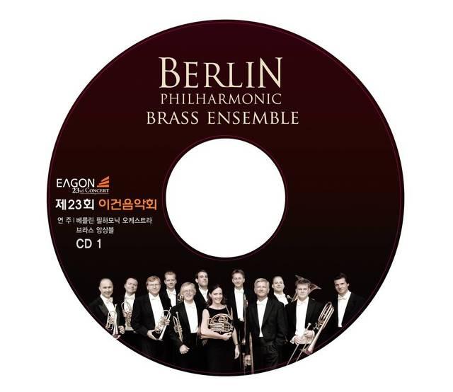 베를린 필하모닉 오케스트라