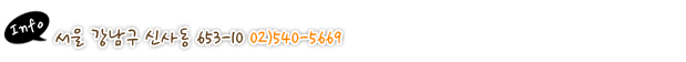 투썸 빙수, 밀탑빙수, 카페베네 딸기빙수, 빙수 맛집, 눈꽃빙수, 할리스 빙수, 팥빙수, ice flakes, 과일빙수, 빙수만들기, 빙수 종류, 빙수재료, 빙수기, 빙수전문점, 우유빙수, 녹차빙수, 커피빙수, 오징어빙수, 홍대 빙수, 파리바게트 빙수, 밀탑빙수, 대패빙수, 팥빙수 스노우디, 한화그룹, 한화데이즈