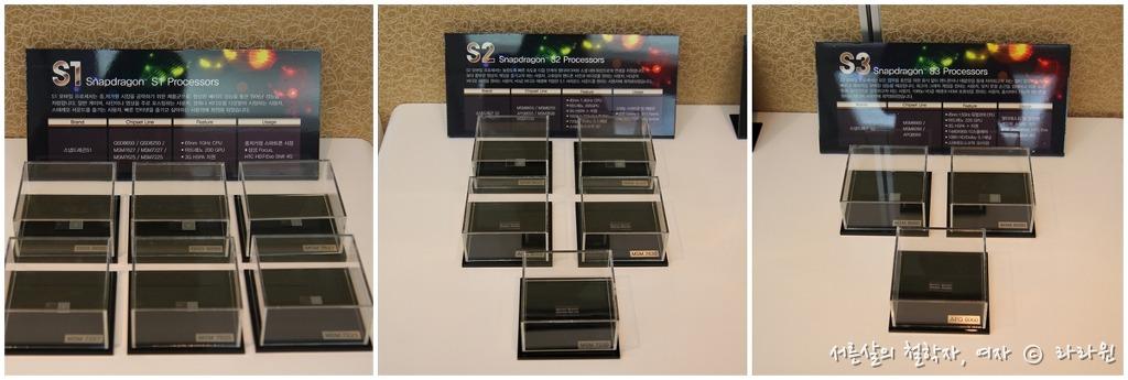 퀄컴, 퀄컴 스냅드래곤, 퀄컴 칩셋, 4G LTE 스마트폰, 4G 스마트폰, lte폰, 갤럭시 S2 hd lte, 옵티머스 lte, 올조인, alljoyn, 옵티머스 LTE 갤럭시 S2 LTE 스펙, 스냅드래곤 S4, 스냅드래곤 S3,