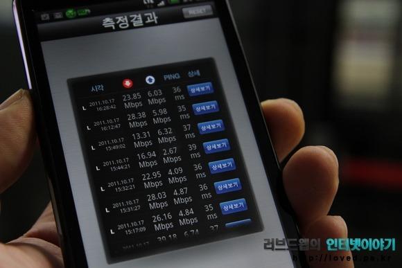 LTE 서비스 지역, LTE 속도, 레이더 4G, 레이더 4G 후기, 레이더4G 후기, LTE폰, LTE 스마트폰, HTC, HTC 레이터4G