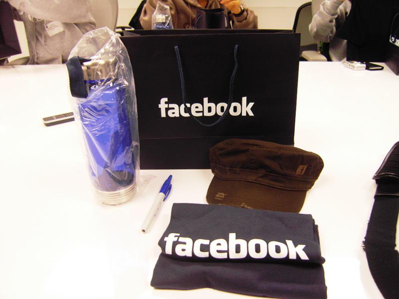 페이스북 기념품
