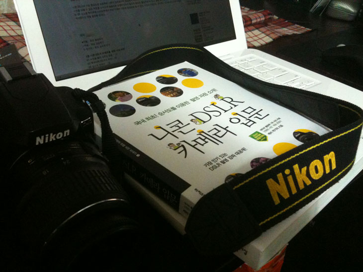 IT, DSLR, 니콘, 니콘 DSLR 카메라 입문, Nikon, D40, 니콘 카메라, 카메라 입문서, 카메라, 니콘 입문서, 니콘 DSLR 카메라 입문서, 니콘 DSLR 카메라 입문책, 책 추천, DSLR 추천, DSLR 추천책, 추천 책,