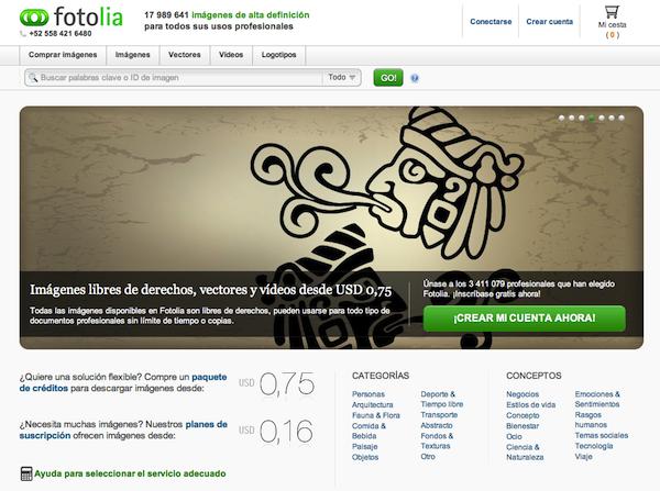 포토리아 멕시코 웹사이트
