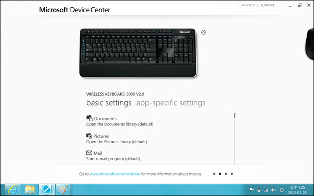 Device_Center_Beta_for_Windows_8_Consumer_Preview_15