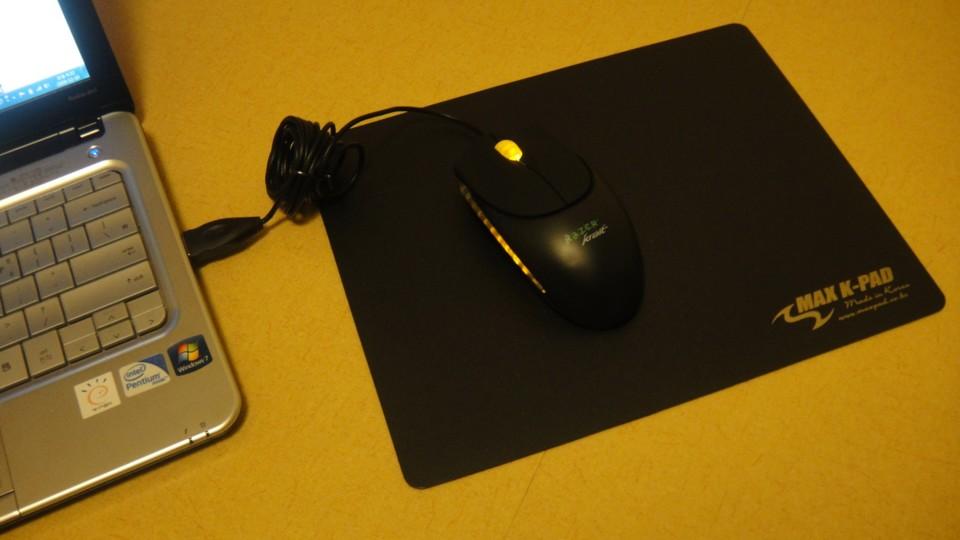 HP dm1 노트북, 마우스