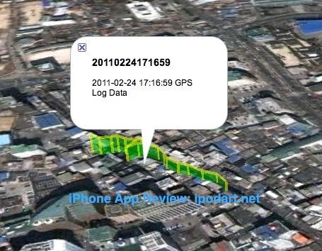아이폰 위치 기록 GPS Day Recorder Pro