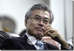Mun Jae In
