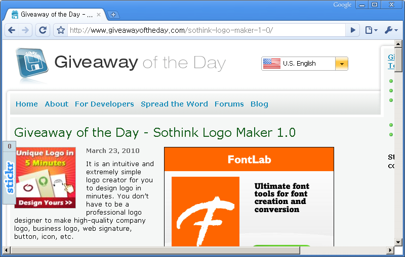Giveaway of the Day 홈페이지 - 오늘은 Sothink Logo Maker 1.0 프로그램이 공짜!