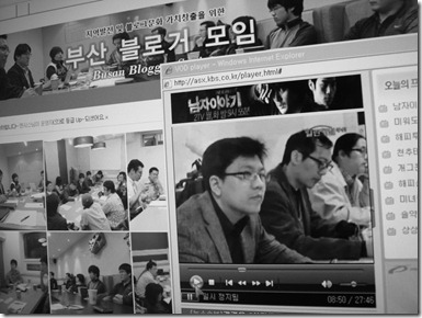 busan_blogger_tv