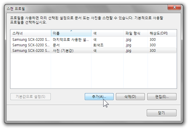 windows7_scanner15