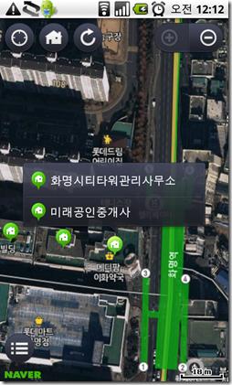 naver_map_7