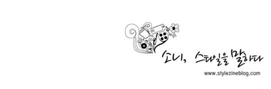 소니 블로그