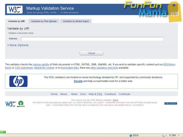 W3C MarkupValidation 스크린샷