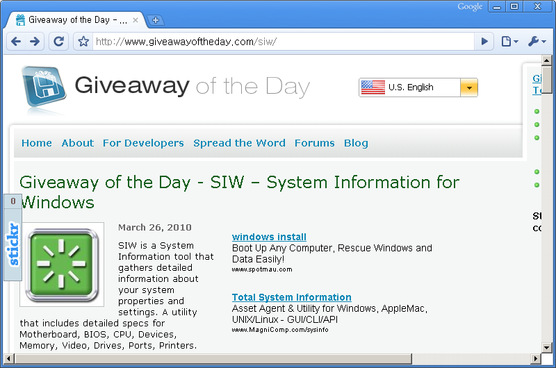 Giveaway of the Day 홈페이지 - 오늘은 SIW - System Information for Windows 프로그램이 공짜!