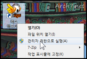 win7_rc_kr_593