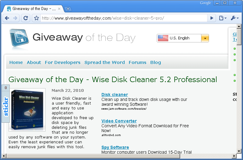 Giveaway of the Day 홈페이지 - 오늘은 Wise Disk Cleaner 5.2 Professional 프로그램이 공짜!