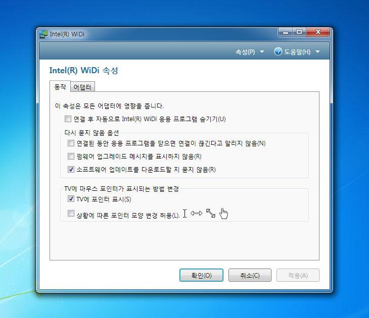 인텔 와이다이(WiDi), 삼성 노트북, NT530U4B-S54, NETGEAR Push2TV HD, AS SSD, Center-320, fluke 62, It, NT530U4B, SSD, ultra, UltraBook, 리뷰, 발열, 벤치마크, 사용기, 삼성 SERIES 5 ULTRA, 삼성 시리즈 5 ULTRA, 삼성 시리즈 5 울트라, 삼성 울트라북, 삼성 울트라북 후기, 성능제한 풀기, 소음, 소음계, 시리즈 5 울트라, 실험, 울트라, 울트라북, 울트라북 성능제한, 울트라북™, 울트라북™ 추천, 적외선온도계, 전력, 전력계, 제품, 측정기, 후기, 인텔 와이다이(WiDi)는 지금은 2.0 으로 1080P 까지 지원을 합니다. 무선으로 영상을 보내고 더 큰 화면으로 볼 수 있다는 것이지요. 삼성 노트북 시리즈5 NT530U4B-S54에 NETGEAR Push2TV HD를 사용해서 인텔 와이다이(WiDi)를 시연해보는 모습으로 제가 어느정도까지 사용이 가능한지 보여드리도록 하겠습니다.  실제 사용해보니 1080P 동영상 재생에 문제는 없었고, 거리는 5-10m 까지 지원하므로 조금 거리가 멀어져도 동영상 재생하는데는 문제는 없더군요. 참고로 동영상 재생중에 다른 작업을 하거나 하면 동영상이 느려지거나 약간 딜레이가 생기기도 했습니다. 보통은 720p로 재생을 하고 화면을 확대해서 사용하는것을 권했지만 1080P에서 동영상 재생도 화질 깨끗하게 잘 나오더군요. 실제 이 화면은 아래에 찍어둔것이 있으니 한번 보시면 어느정도 화질인지 알 수 있을것 입니다. 동영상도 보시면 어떻게 활용하는지 알 수 있고 유용성을 확인할 수 있습니다.