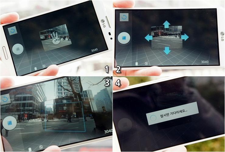 옵티머스 G 프로, 옵티머스 G 프로 카메라, Optimus G Pro, Optimus G Pro Camera, Optimus G Pro VR Panorama, VR Panorama, VR 파노라마, VR 파노라마란?, 옵티머스 G 프로 후기, VR 파노라마 사진, 옵티머스 G 프로 사진