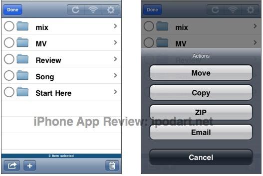 아이폰 파일 생성과 보관 FileApp Pro