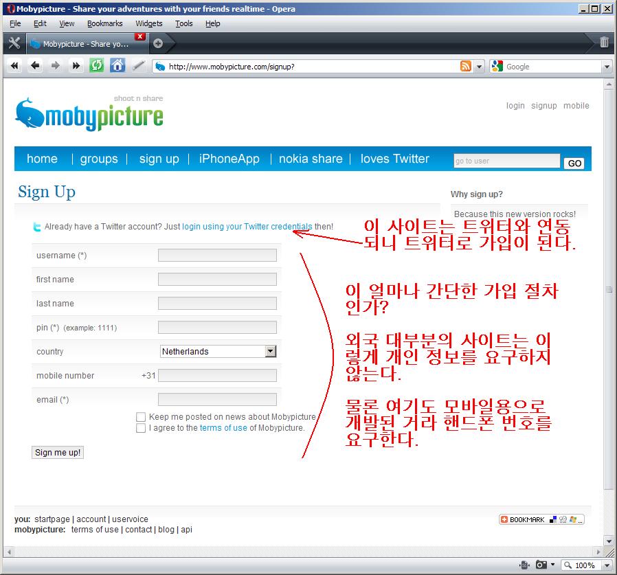 mobypicture의 sign up 페이지에서 화면 캡처
