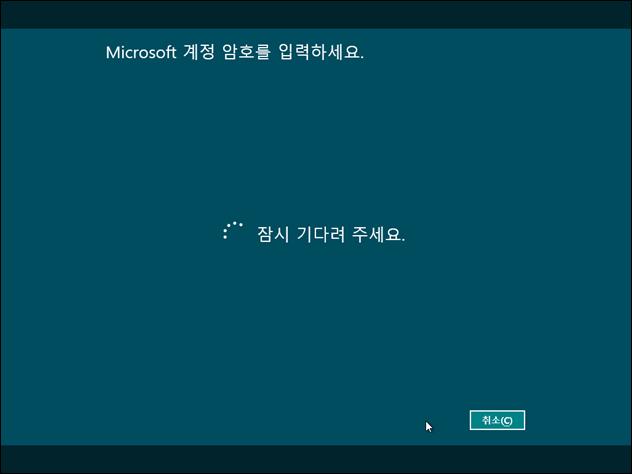 Win8RP_K_installation_84