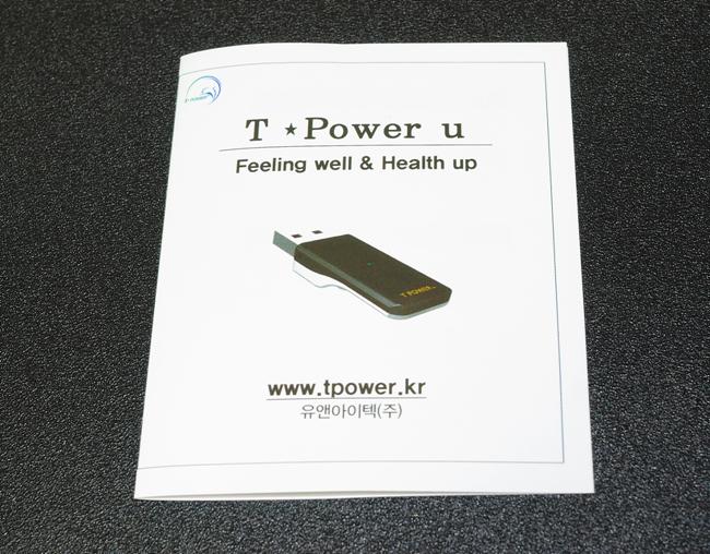 It, IT리뷰, OCER, pc부품, pc하드웨어, T*Power, VDT증후군 예방, well-being, 리뷰, 스칼라 에너지, 아이후기닷컴, 안구건조증 예방, 웰빙, 유앤아이텍, 타운리뷰, 타운염장, 타운포토, 티파워,
