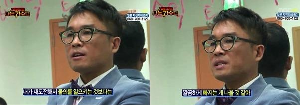 '나는 가수다' 김건모의 재도전, 그 이유에 대한 황망한 추측
