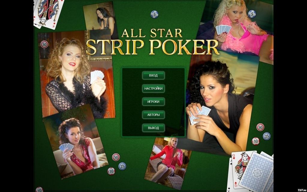 All star strip poker poker betclic android