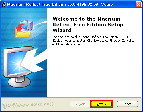 Macrium Reflect Free Edition 설치시작