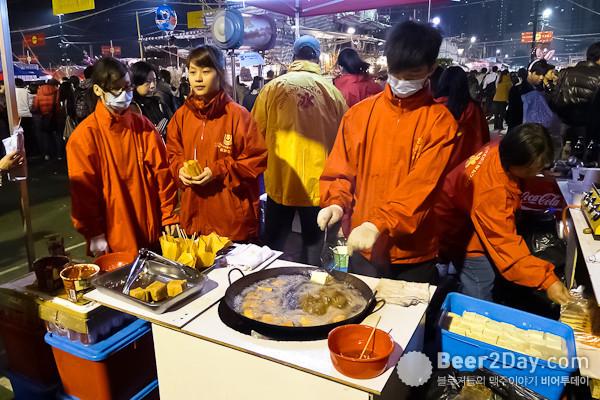 홍콩의 길거리 음식, 취두부