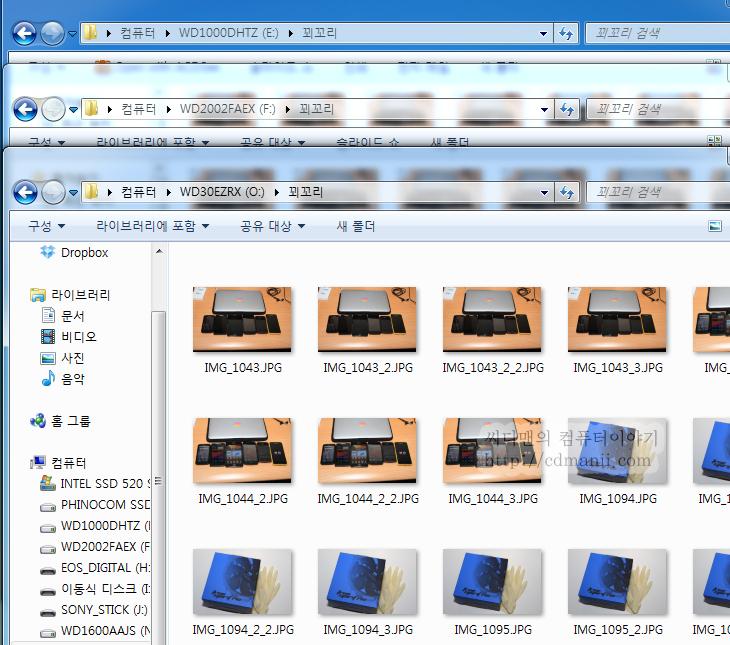 벨로시랩터 1TB, 벨로시랩터, 동영상작업, 그림 미리 보기 속도, IT, 리뷰, 하드디스크, SSD, FRAPS, 케비어블랙, 케비어그린, 동영상, 벨로시랩터 1TB 동영상 작업 그림 미리 보기 속도 테스트  동영상작업과 사진작업에서 큰 효과를 발휘하는 벨로시랩터 1TB에 대해서 실제 테스트 및 비교로 알아보기로 하겠습니다. 조금은 공정한 테스트를 위해서 벨로시랩터 1TB, WD 케비어 블랙, 케비어 그린 하드디스크를 준비 후 부팅은 SSD에 운영체제를 설치 후 하였습니다. 하드디스크만의 속도를 테스트하기 위해서이죠. 사실 운영체제용으로는 SSD가 성능이 너무 월등하게 좋은건 어쩔수가 없습니다. 그런데 하드디스크가 가지는 몇가지 장점이 있습니다. 첫번째는 용량부분입니다. 좀 더 큰 대용량의 공간을 만들 수 있습니다. 용량에 대한 부분에서 상대적으로 저렴하기 때문이죠. 그리고 벨로시랩터 1TB는 엑세스타임이 가장 빠른 하드디스크이며, 지속속도가 빠른편입니다.  하드디스크는 SSD에 비해서는 데이터 저장에서 몇가지 유리한점이 있습니다. 하드디스크는 쓰고 지우는데 횟수제한이 없습니다. SSD는 이 횟수제한이 있죠. 대용량의 파일을 자주 읽고 지울때에는 이런 이유로 하드디스크를 아직은 사용하게 됩니다. 대용량의 DB를 또는 파일을 관리하는 서버에서도 SSD의 사용을 극도로 제한하고 미리 쓰기의 비율을 측정하는 이유도 이런 이유죠. 실제 서버용 SSD가 제공될때에는 제휴를 맺어서 읽기쓰기 비율이 맞지 않으면 공급을 하지 않습니다.  디스크가 전기적인 문제로 파손되었을 때 복구할 수 있는 면에서도 하드디스크가 장점이 있습니다. 일단 복구 비용보다 하드디스크 내의 사진이 훨씬 중요할 경우 복구를 하게 되는데요. 전기적인 문제로 회로가 다 타버리고 문제가 되더라도 하드디스크의 경우에는 디스크를 분리하여서라도 복구가 가능합니다만, SSD는 그게 좀 힘들죠. 그런 이유로 고용량의 데이터를 자주 쓰고 지우고 보관하는 목적이라면 하드디스크가 적합합니다.  그런 하드디스크중에서 일단 빠르다는 벨로시랩터의 경우 무엇에 유리한지 이번시간에는 사진 미리보기 속도와, 동영상 편집에서의 사용성을 알아보도록 하겠습니다.