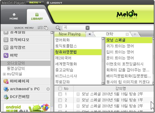 melon_6