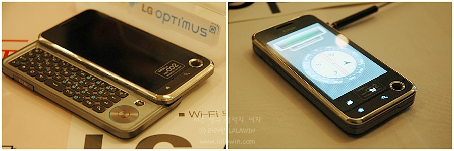 LG Optimus Q, CYON, LG The Bloger, LG the Blog, LG전 자, 옵티머스, 옵티머스Q, LGT, LG텔레 콤, 스마트폰, 쿼티, 쿼티패드, 쿼티자판, 컴퓨터같은 핸드폰, 신상핸드 폰, 블로거 간담회, 증강현실, 스카이뷰, 로드뷰, 랜드뷰, 핸드폰 기능, 책 정보 인식, 스마트 리더, 트위터 핸드폰, 핸드폰 RSS 리더, 핸드폰 블로그, 핸드폰 블로깅, 핸드폰 무선인터넷, Wi-Fi, wi-fi phone, 볼 마우스, 볼마우스, 조이스틱, 핑거마우스, 정전식 핸드폰, 옵티머스 Q 핸드폰 두께, 옵티머스 Q 디자인, 옵티머스Q 의미, 이클립 스, 이클립스폰, 옵티머스폰, 옵티머스큐 폰, 옵티머스큐, 라라윈 핸드폰,