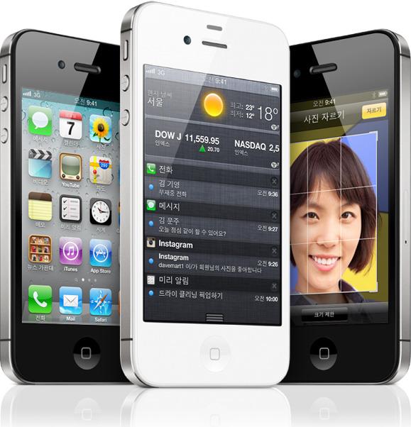 아이폰 4S