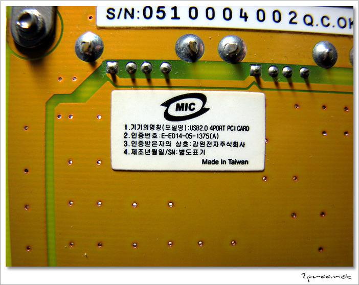 NETmate USB2.0 4포트 PCI 카드 - NMU204 NEC 칩셋사용