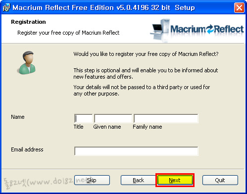 Macrium Reflect Free Edition 등록안함