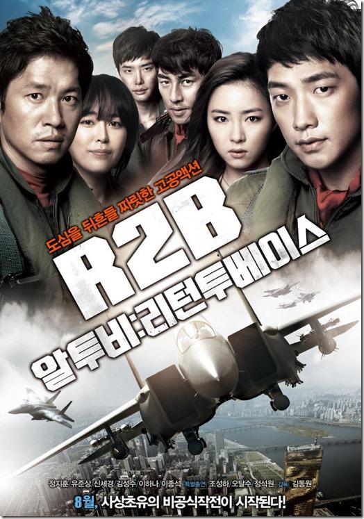 R2B_main_poster