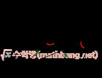 원주각과 중심각의 크기 증명 2