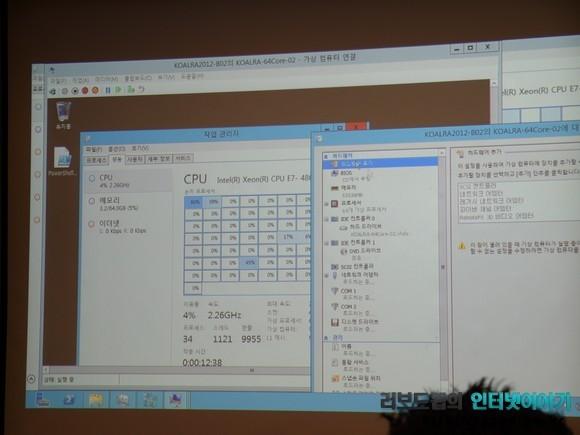 윈도우 서버 2012 관리자 페이지