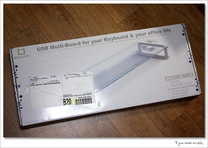 모니터받침대 유보드 U-Board 제품구성
