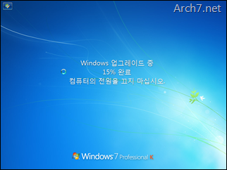 win7_windows_anytime_upgrade_166
